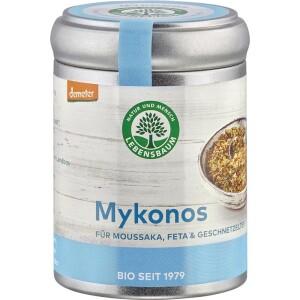 Condiment Mykonos pentru gyros si feta 65g - Lebensbaum